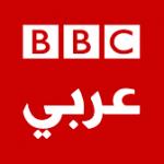 bbc-arabic